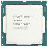 Intel Core i3-8100 3.60 GHz - foto