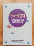 libro aprender coreano de KBS - foto