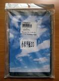Funda transparente Xiaomi Mi Pad 2/3 - foto