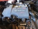 Motor Opel ref.  Y 22 DTR - foto