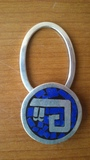 Llavero de plata esmaltado azul - foto