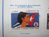 Cuba 1970 federacion mujeres cubanas - foto