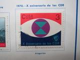 Cuba 1970 x aniversario de los cdr - foto