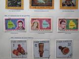 Cuba 1972 v aniv. dia del guerrillero - foto