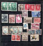 25 sellos Republica Argentina - foto