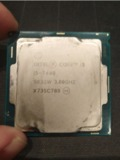 Intel core i5 7400 - foto