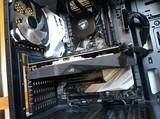 Ordenador pc gaming potente i3-8350k 105 - foto