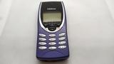 Móvil Nokia 8210 Azul - foto