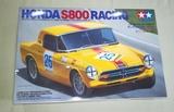 Honda s 800 racing. - foto