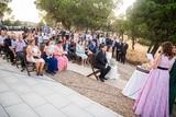 fotógrafo de bodas y Social - foto