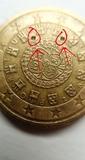 Moneda errónea portuguesa de 50 céntimos - foto