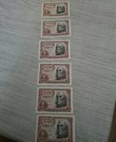 billete correlativos 1 peseta 1953 - foto