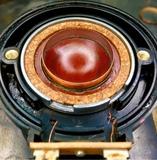 Servicio técnico reparación de altavoces - foto