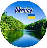 Negocios en Ucrania comercio ASESORES - foto