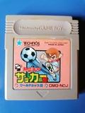 Juego Game Boy World Cup - foto