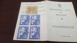 salvoconducto civil  malaga, con sellos - foto