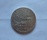 Vendo moneda plata 5 pesetas 1870 - foto