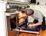 Técnico especializado en hornos - foto