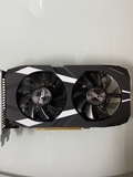 Asus Geforce GTX 1650 4 gb - foto
