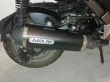 KYMCO - KINCO 300 C - foto