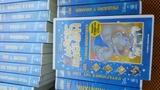 COLECCIóN MAGIC ENGLISH DISNEY VHS