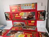 Rico, (original, cajas para coches rico. - foto
