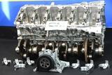 4hx2200cc motor 15 m garantía - foto