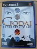 Goday elemental force ps2 - foto