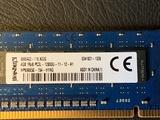 Memoria ram para pc 4gb - foto