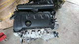 Motor Citroen C3, C4 Peugeot 208 Mini 1. - foto