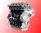 Motor de coche opel movano 2.5 dci 101 c - foto