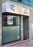 Peluquería Salón de Belleza REY GONZÁLEZ - foto