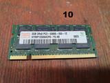 Varias placa memoria ordenador pc 2 - foto