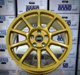2e3g. braid fullrace a gold doradas - foto
