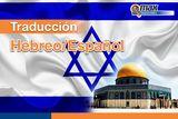TraducciÓn hebreo/espaÑol - foto