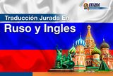 Traduccion jurada en ruso y ingles - foto