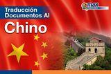 TraducciÓn documentos al chino - foto