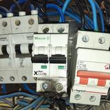 Electricista Urgente Córdoba - foto