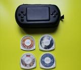 Accesorios consola PSP Sony - foto