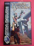 Panzer Dragoon Pal para Sega Saturn - foto