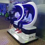 Máquina de realidad virtual 9D - foto