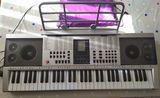 Piano organo - foto