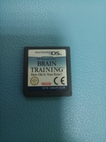 Brain training ds - foto