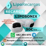 Recarga cartuchos HIFU Y liposonix - foto