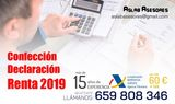 DeclaraciÓn renta y patrimonio 2019 - foto