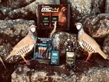intercomunicador de reclamo MC4 Perdiz - foto