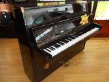Piano Vertical Pearl River Guangzhou - foto