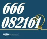 electricista varios 666082161 - foto
