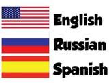 Traductora ruso, inglés - foto