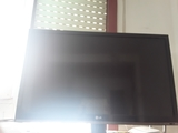 Vendo televisión LG 32 pulgadas - foto